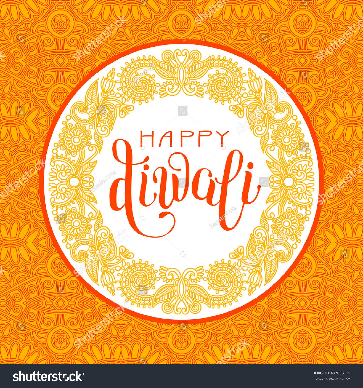 Happy Diwali Greeting Card Circle Ornamental Stock Vector Royalty