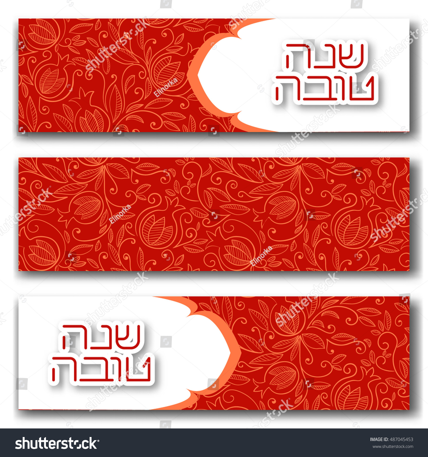 Pomegranate banners set for Rosh Hashanah (Jewish new year). \