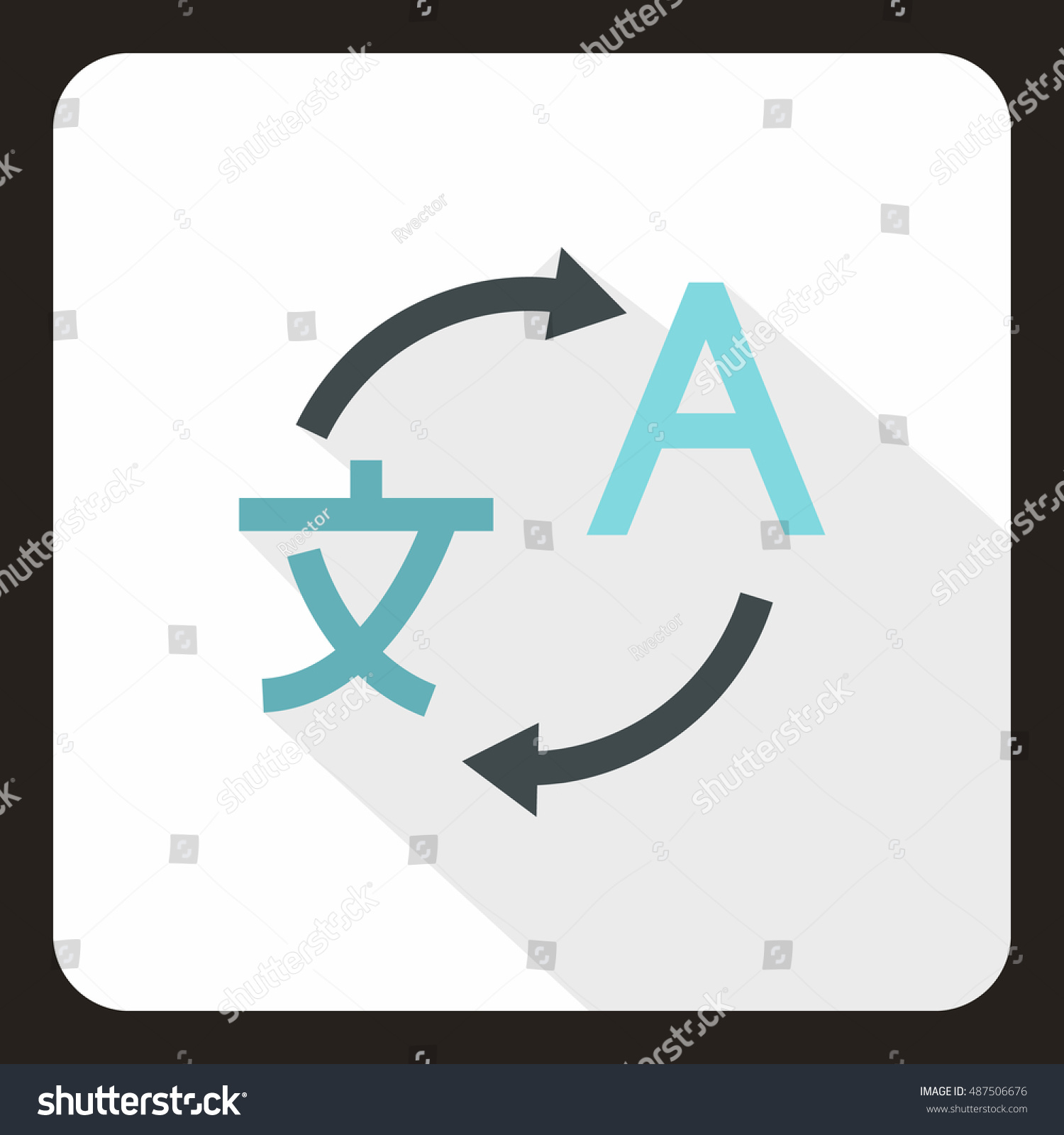 Translation japanese english icon flat style stock vector translation from japanese to english icon in flat style with long shadow translate symbol vector biocorpaavc Gallery