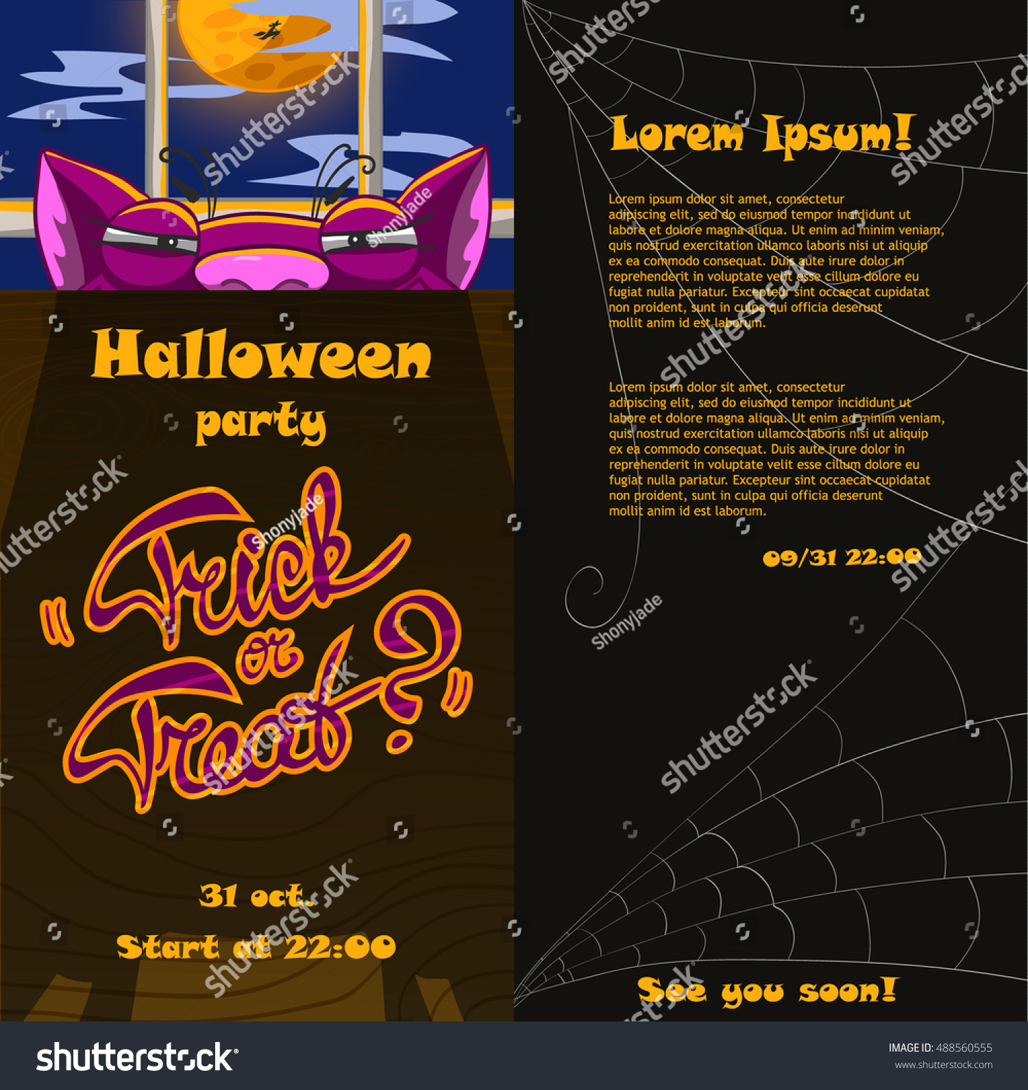 template vertical invitation card halloween party stock vector