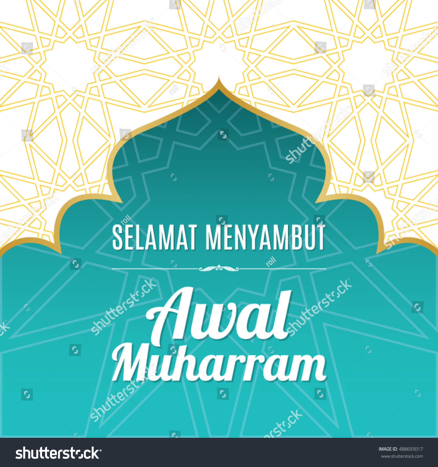 Selamat Menyambut Awal Muharram Greeting Which Stock Vector Royalty