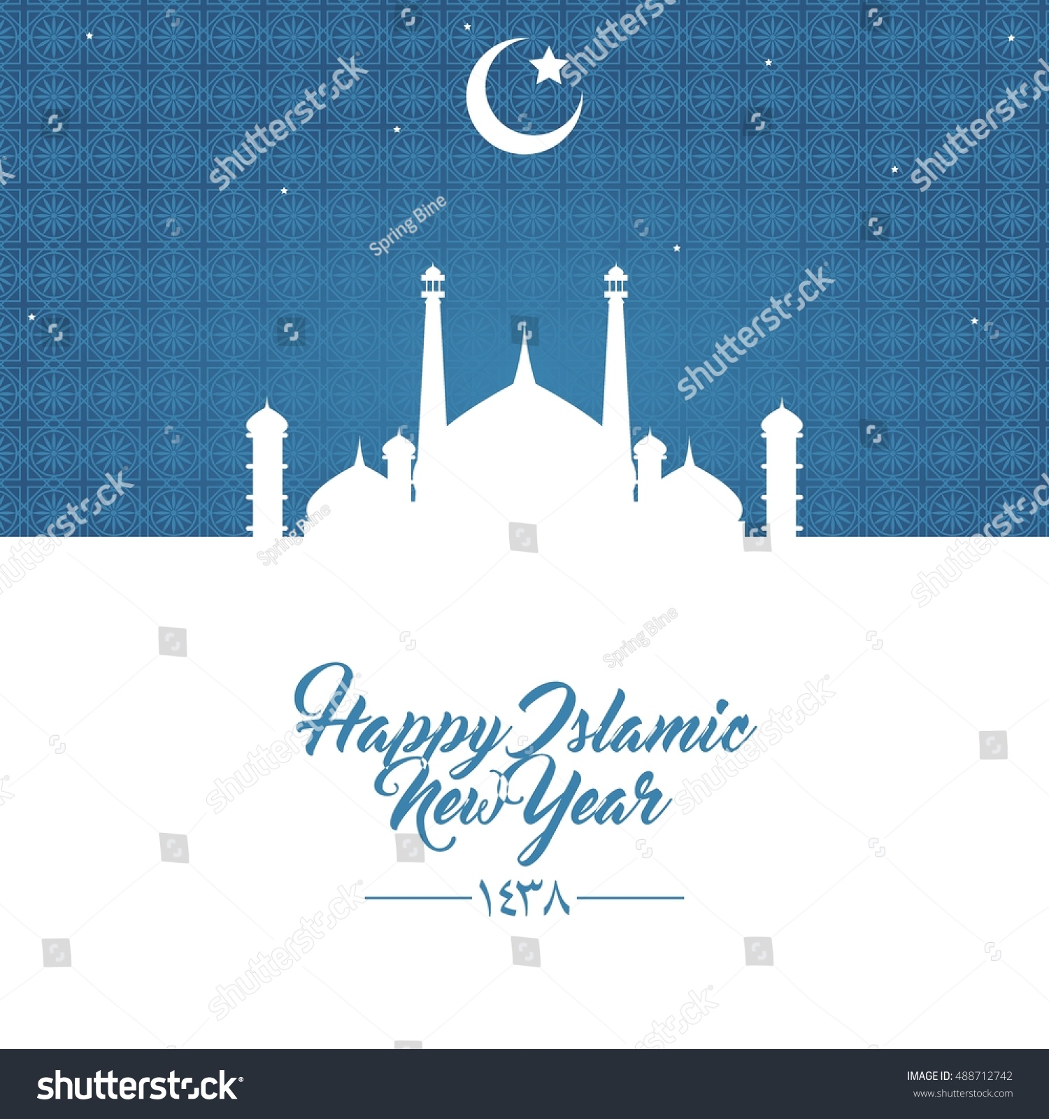 Happy new hijri year 1438 happy immagine vettoriale stock 488712742 happy new hijri year 1438 happy new year for all muslim community happy islamic kristyandbryce Images