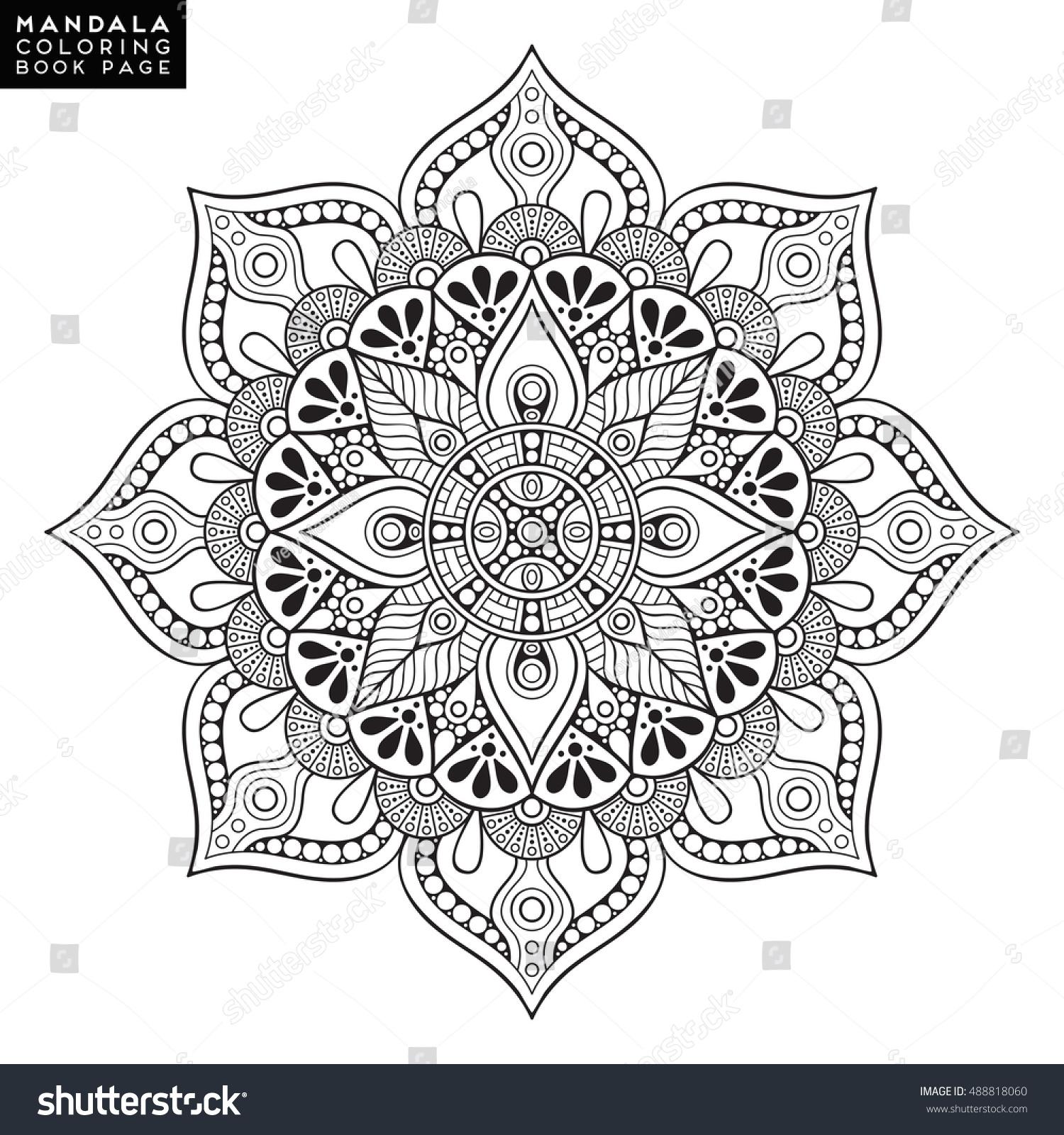Flower Mandala Vintage Decorative Elements Oriental Stock Vector 488818060