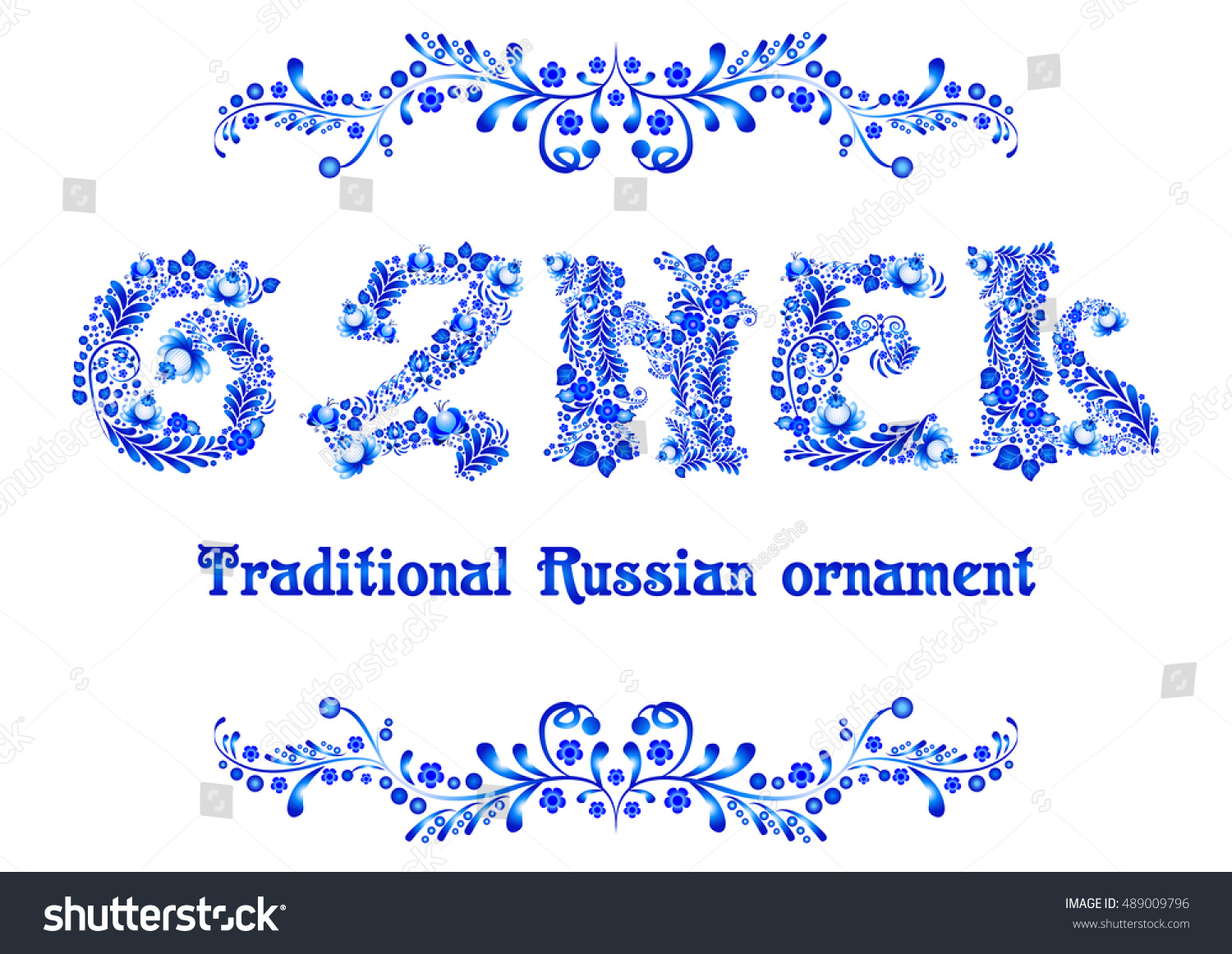 Word Gzhel Blue Floral Ornament Traditional Stock Vector