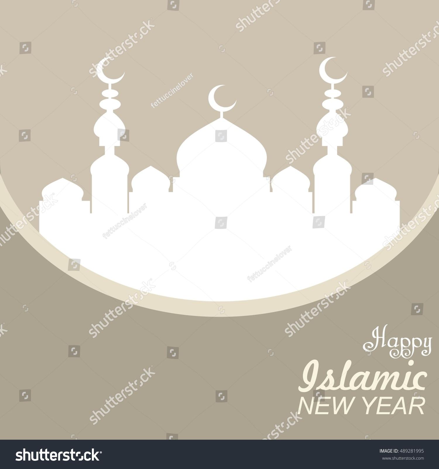 Happy New Hijri Year 1438 Happy Stock Photo Photo Vector