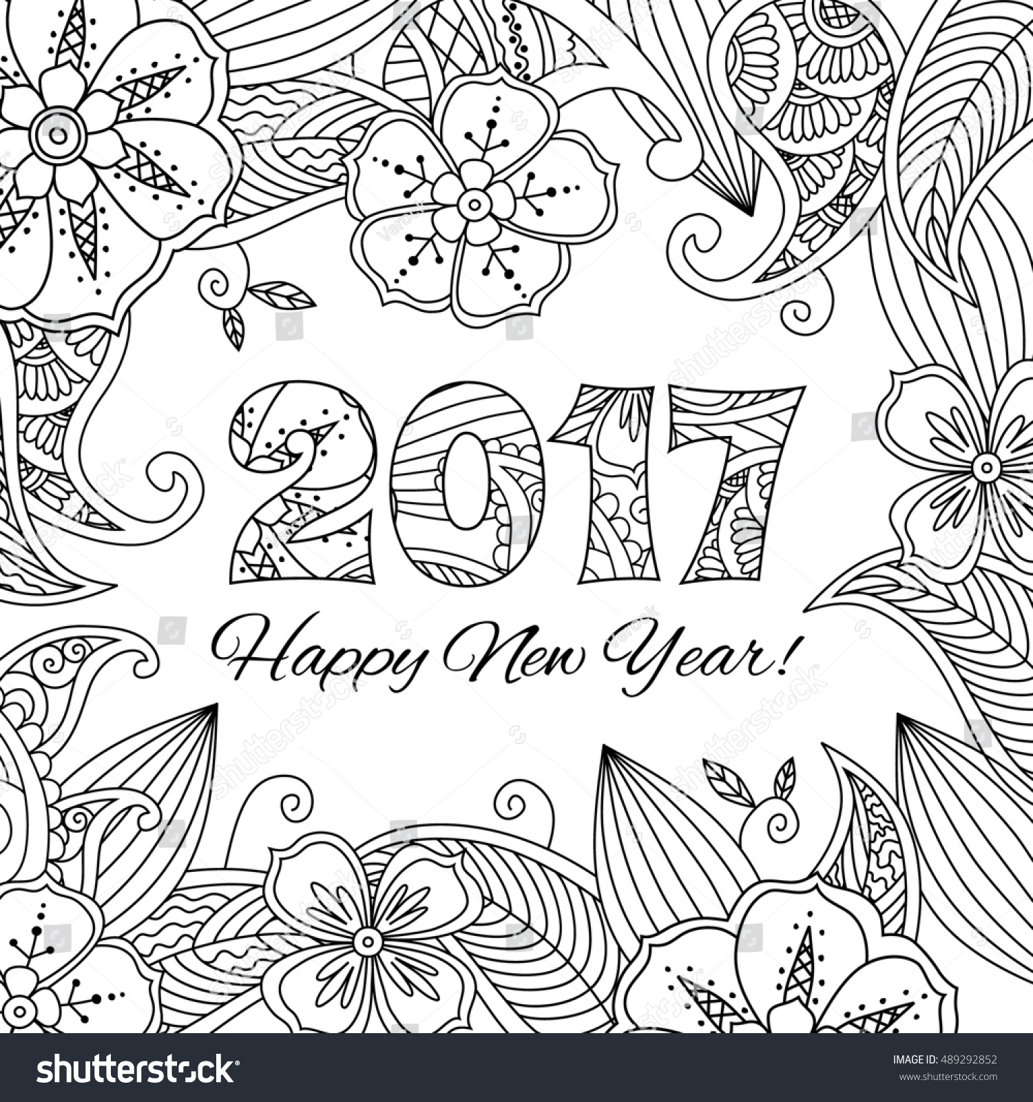 New Years Card Numbers 2017 On Stock Illustration