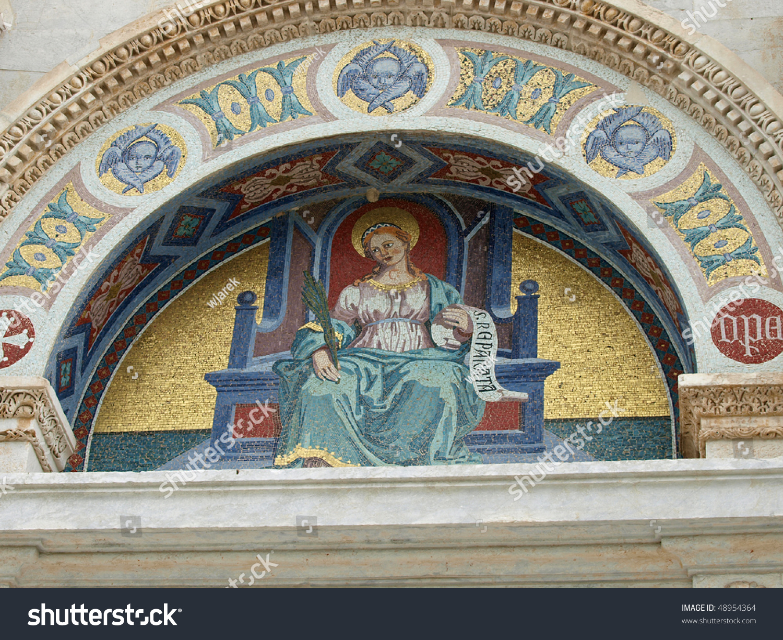 Pisa portal above entry duomo stock photo 48954364 shutterstock - Portal entree ownership ...