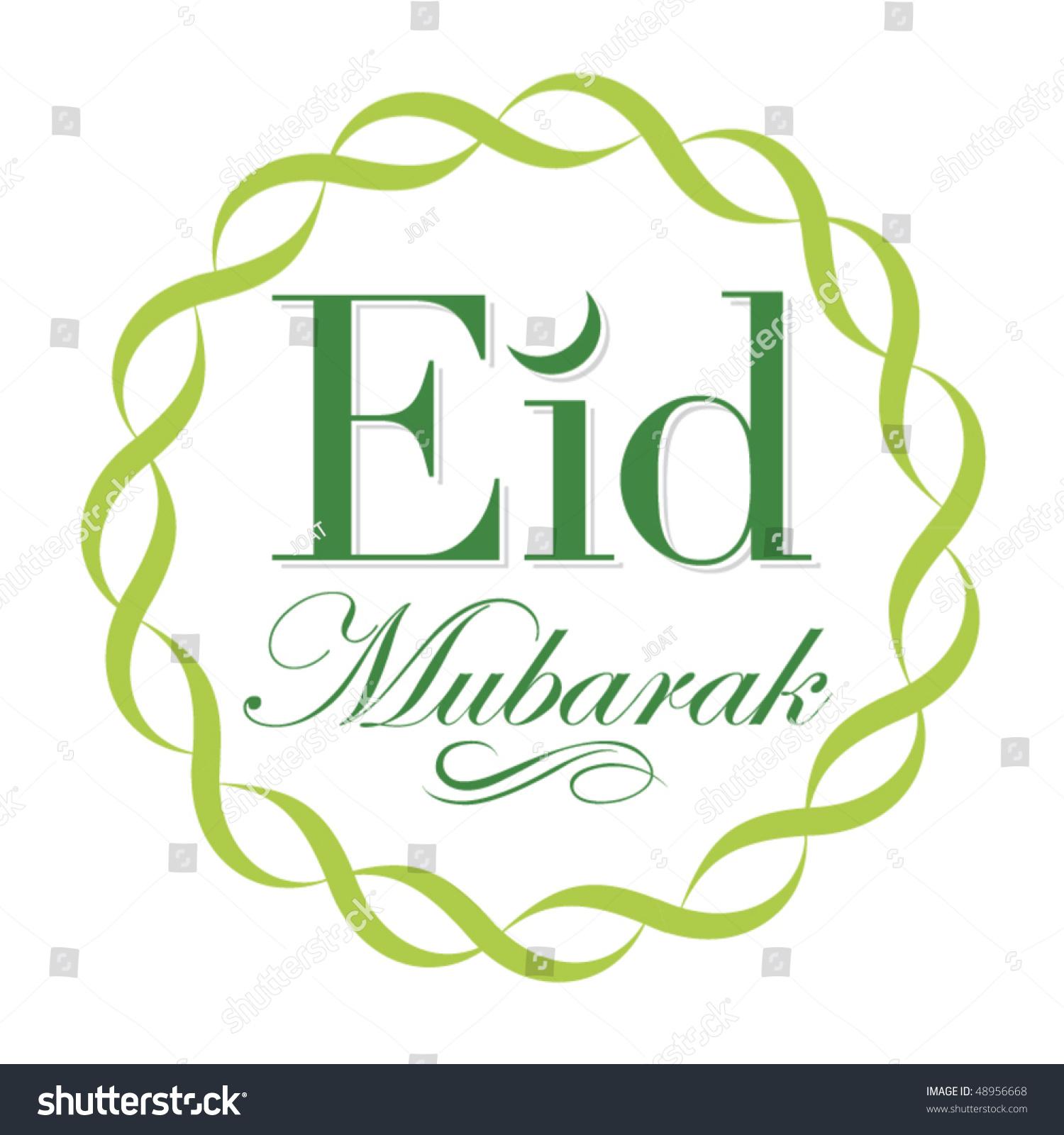 Eid greetings english script translated arabic stock vector eid greetings in english script translated from arabic as eid wishes kristyandbryce Gallery