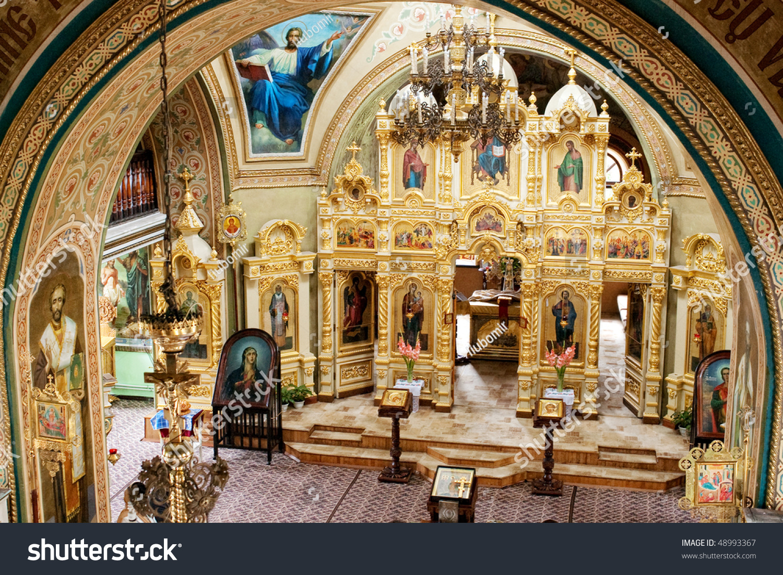 Interior of russian orthodox church