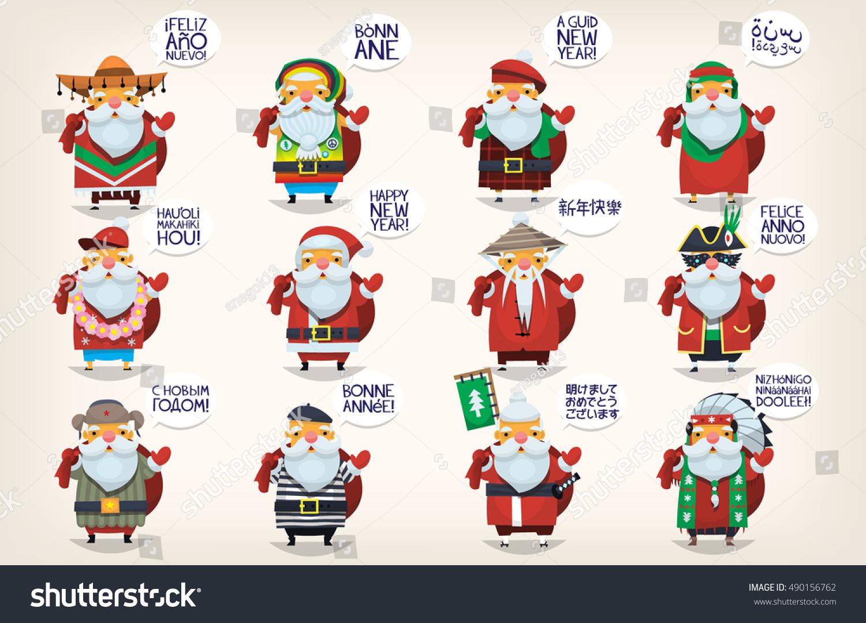 Dessin Animé Père Noël En Sautant De Joie Clip Art Libres De Droits ,  Vecteurs Et Illustration. Image 33723573.