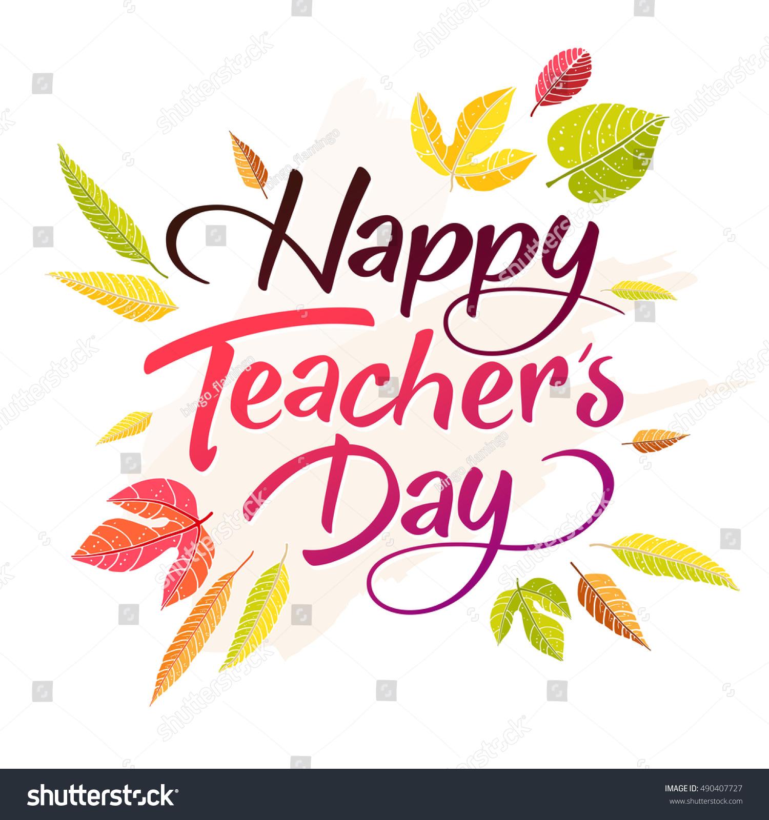 Happy Teachers Day Vector Lettering Typography Stock Vector Royalty