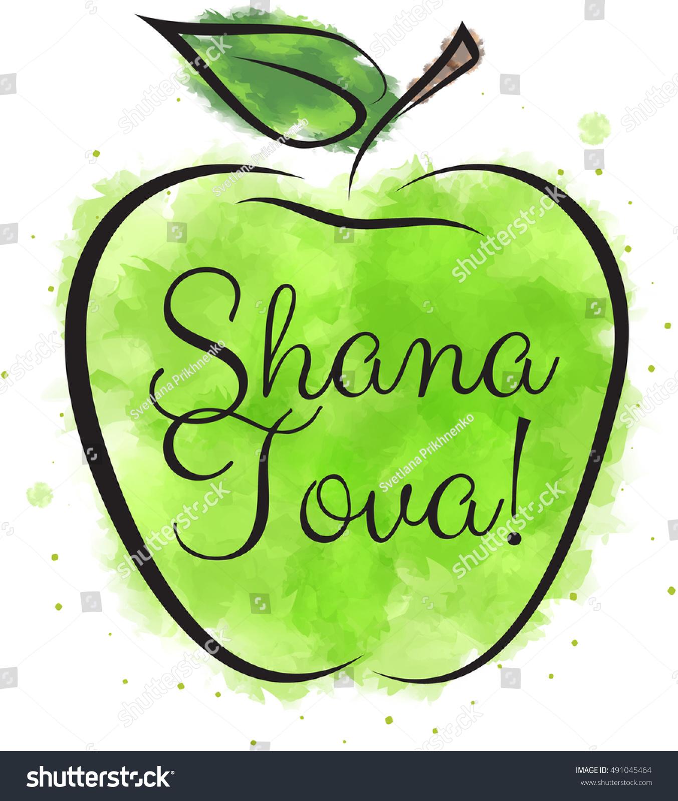 Green Watercolor Apple Greetings Jewish Holiday Stock Illustration