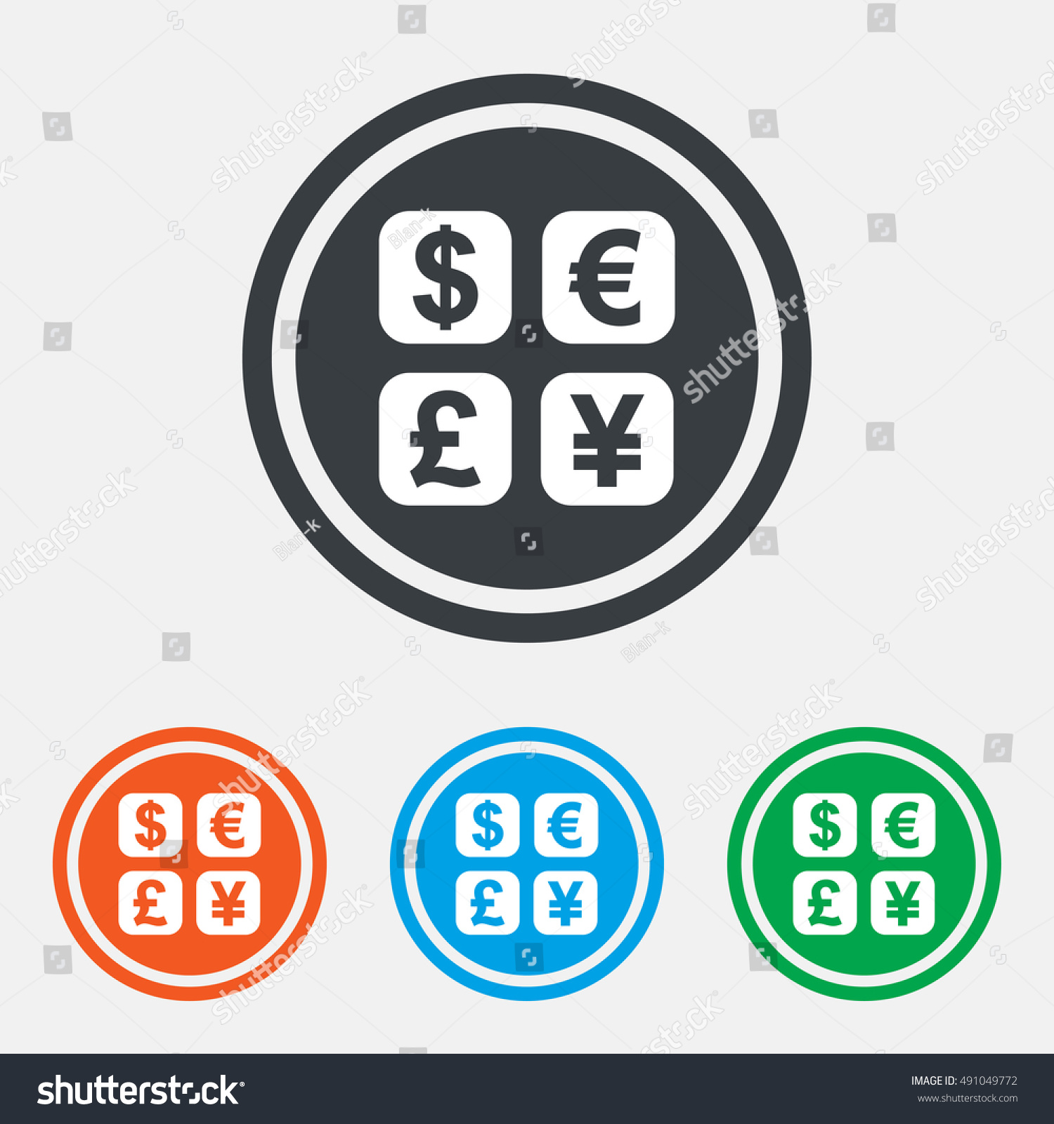 Currency Exchange Sign Icon Currency Converter