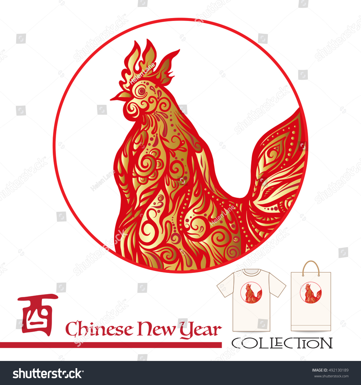 Decorative Rooster Chinese New Year Symbol Stock Vector ...