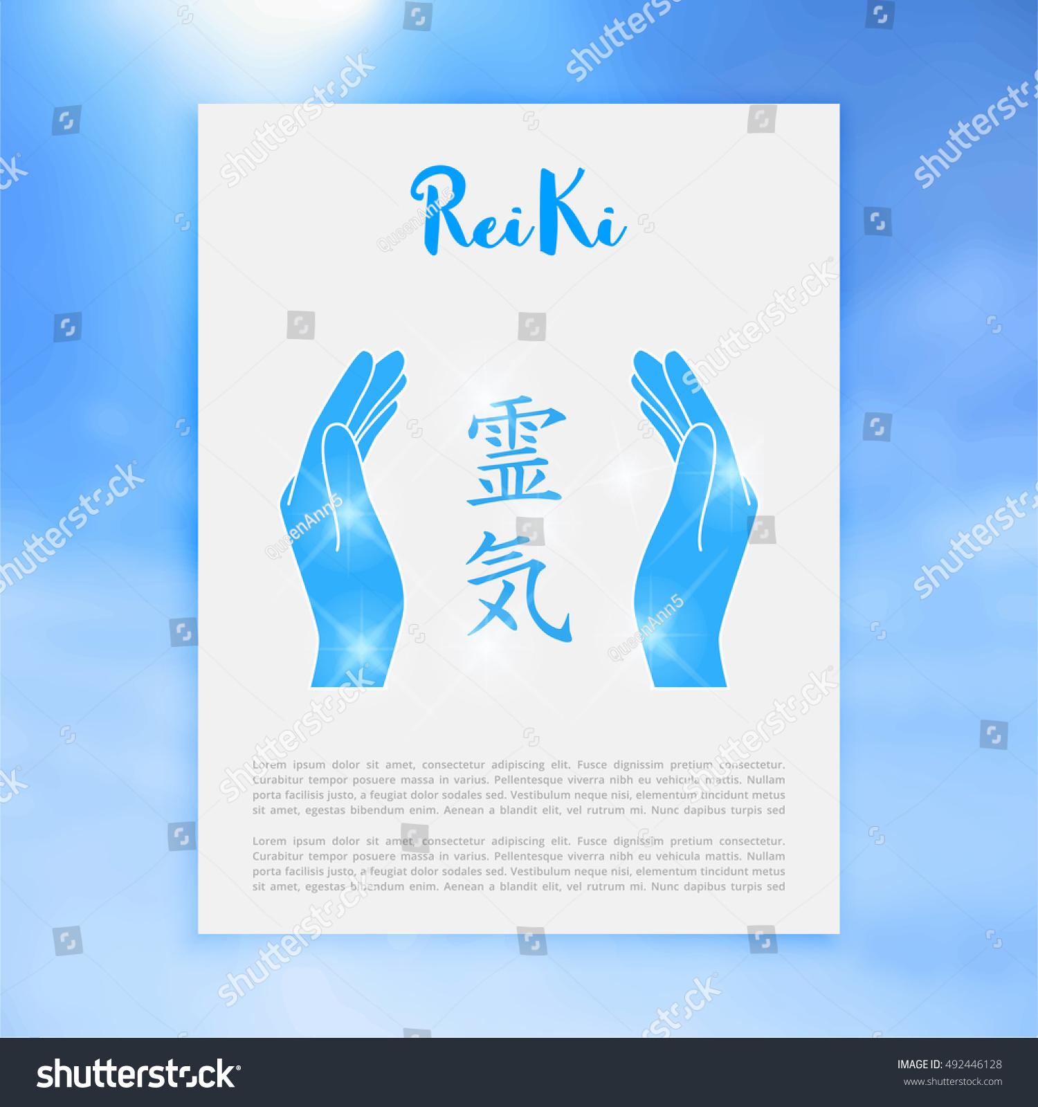Sacred geometry reiki symbol word reiki stock vector 492446128 sacred geometry reiki symbol the word reiki is made up of two japanese words biocorpaavc