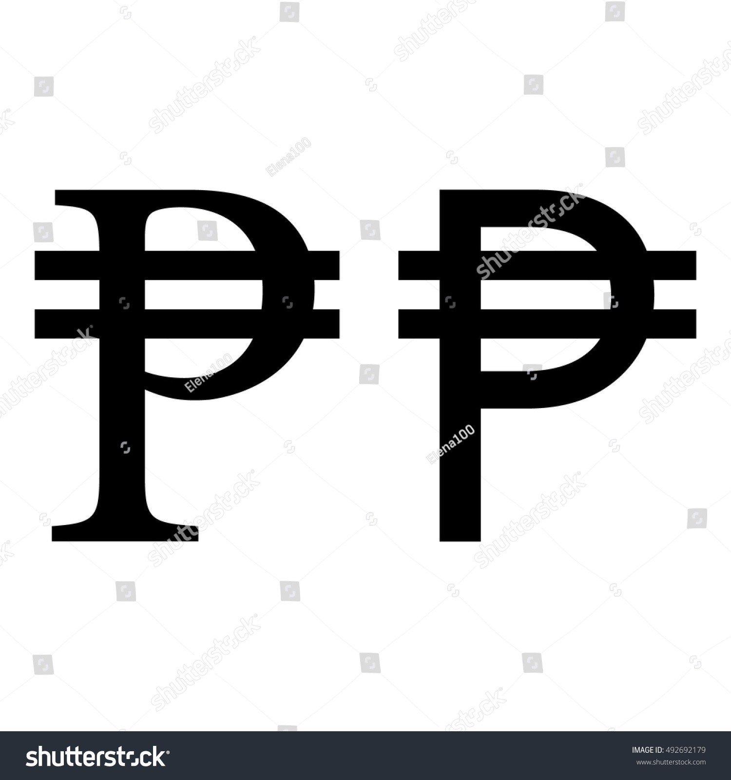 Philippine Peso Currency Symbol Stock Vector Royalty Free