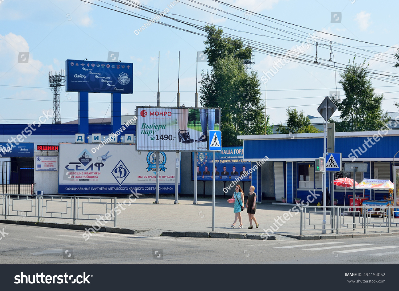 Famous transport companies of Barnaul 55