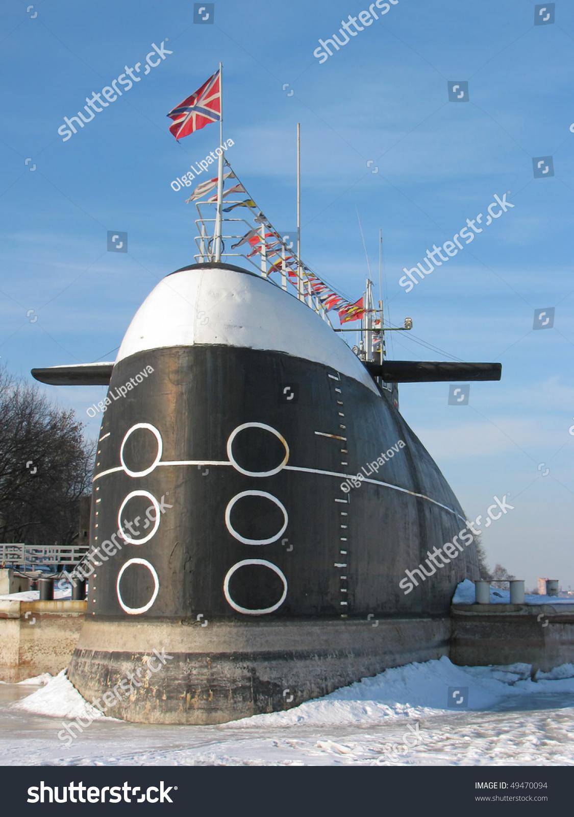 Submarine Dock Frozen Ice Stock Photo (Edit Now) 49470094