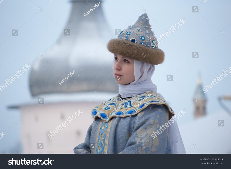 Výsledok vyhľadávania obrázkov pre dopyt russian queen