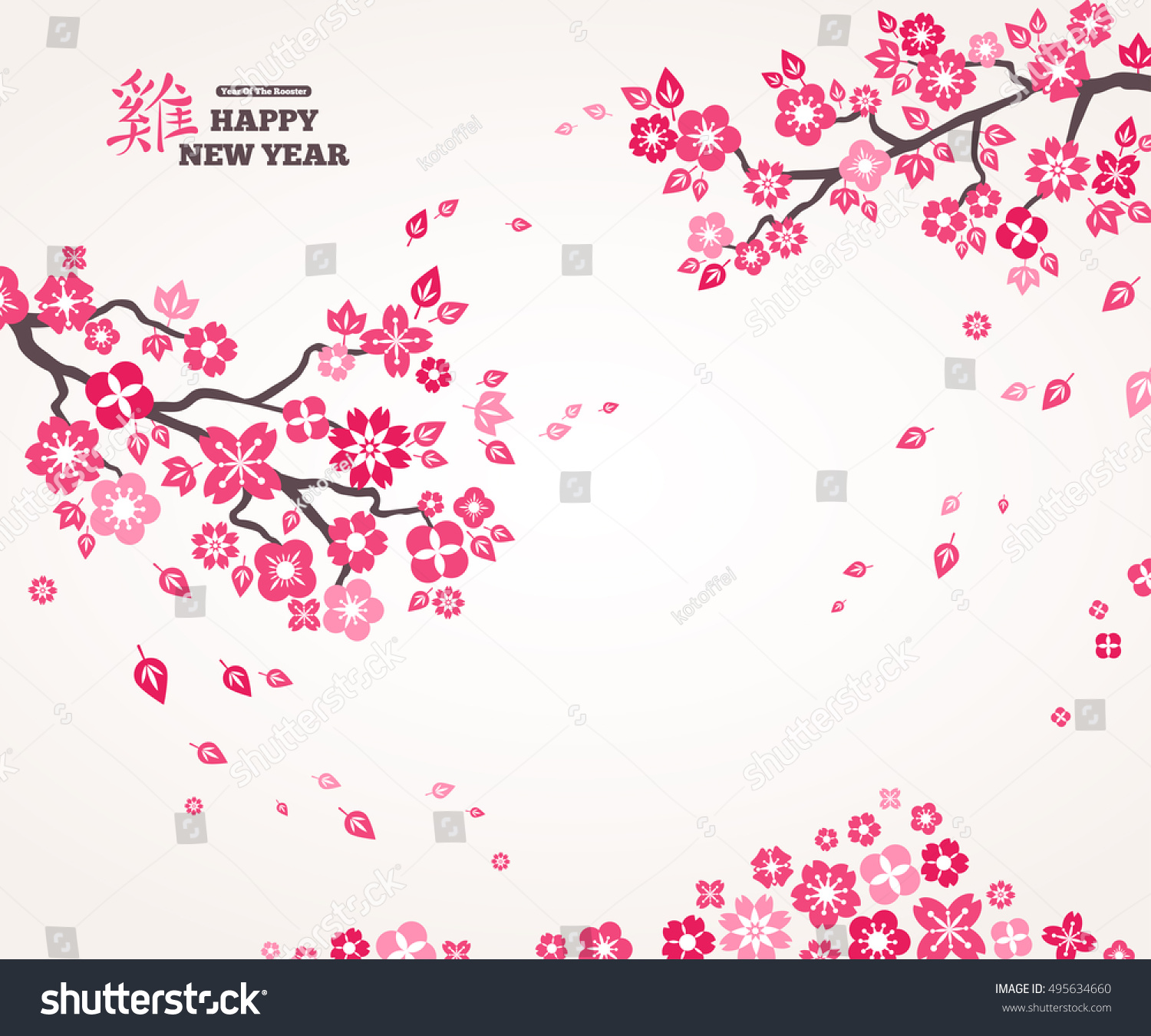 2017 Chinese New Year Greeting Card Stock Vector (Royalty Free ...
