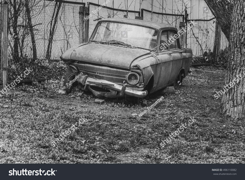 Wrecked Orange Old Car Junkyard Old Stock Photo (Royalty Free ...