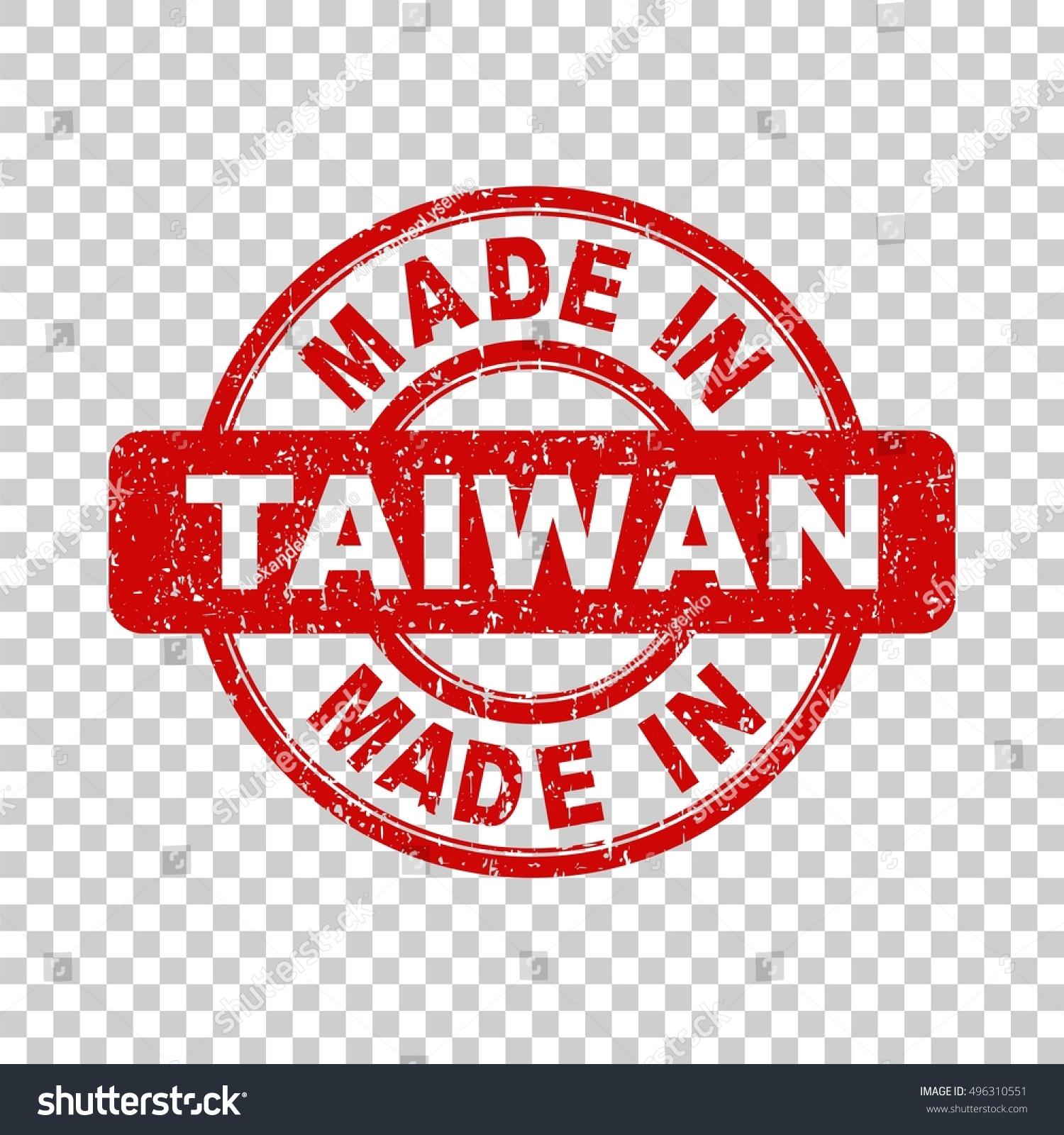 made taiwan red stamp vector illustration stock vector 496310551 shutterstock. Black Bedroom Furniture Sets. Home Design Ideas