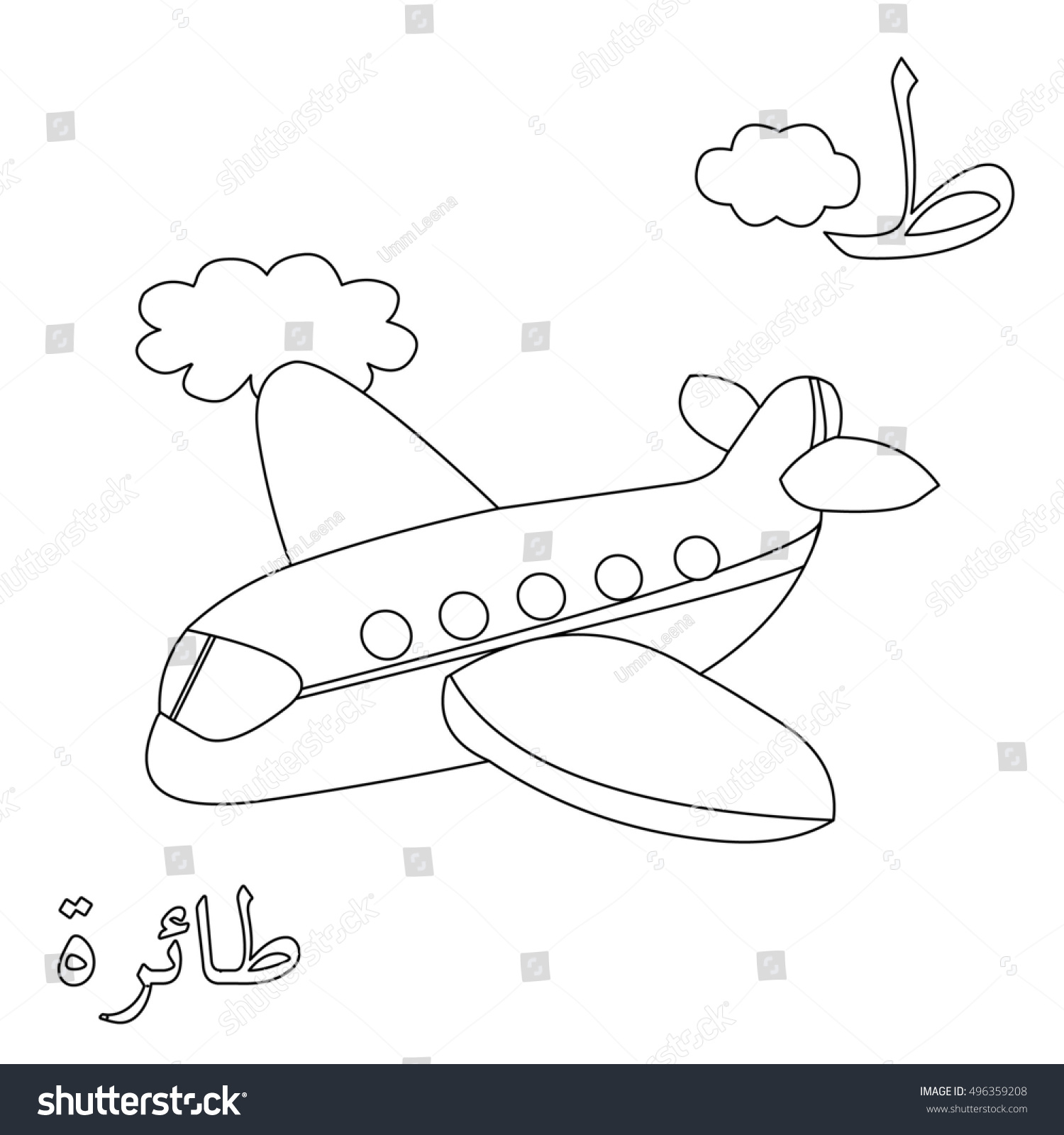 Plane Coloring Arabic Letters Ta Arabic Stock Vector (Royalty Free