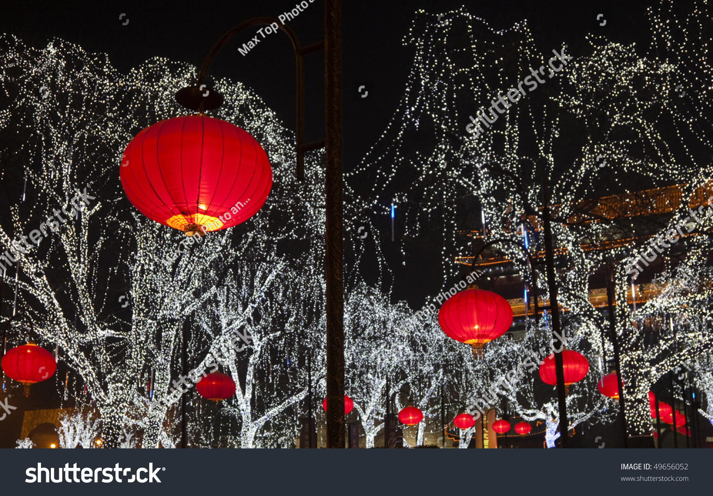 Christmas Chinese Lantern Xian China Stock Photo 49656052 ...