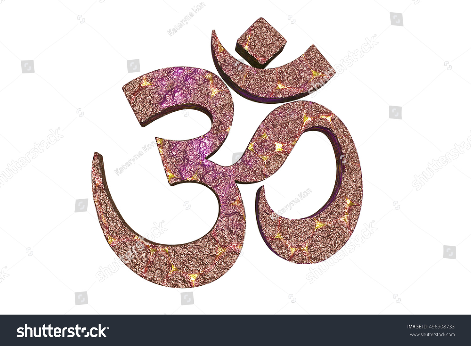 Hindu Word Reading Om Aum Symbol Stock Illustration 496908733