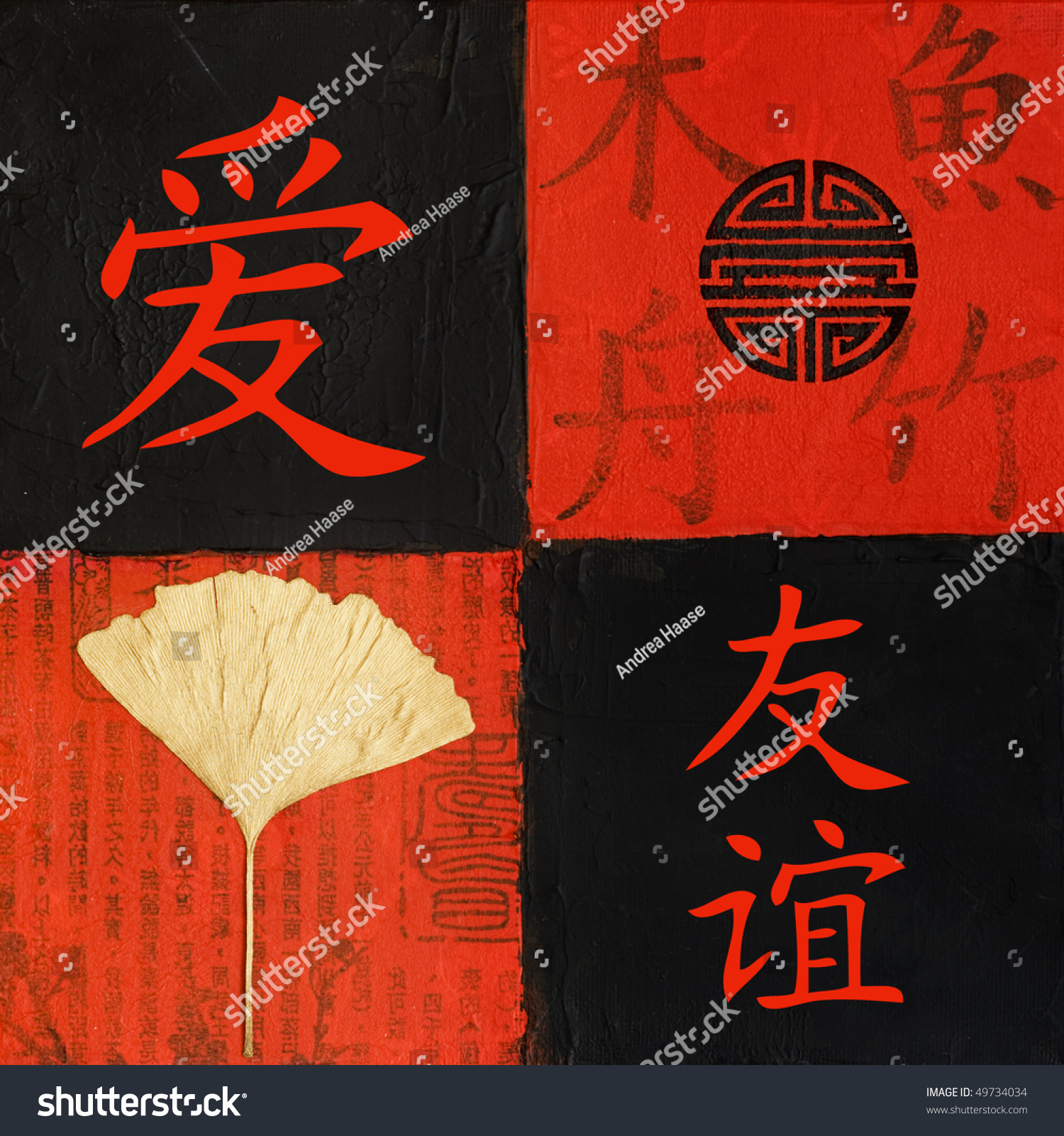 Illustration Chinese Symbol Love Friendship Artwork Stock Photo