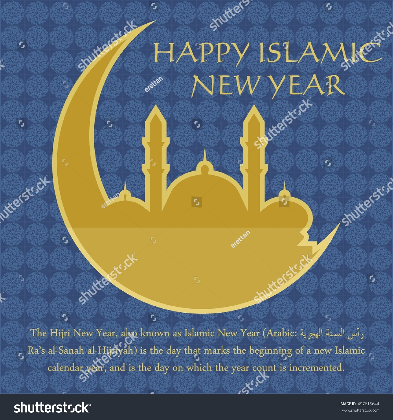 Islamic new year poster islamic card stock vector 497615644 islamic new year poster islamic card design template kristyandbryce Images