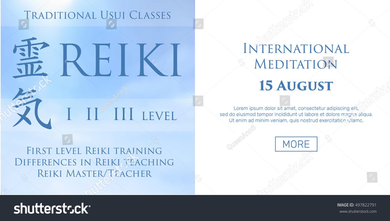 Sacred geometry reiki symbol word reiki stock vector 497822791 reiki symbol the word reiki is made up of two japanese words biocorpaavc