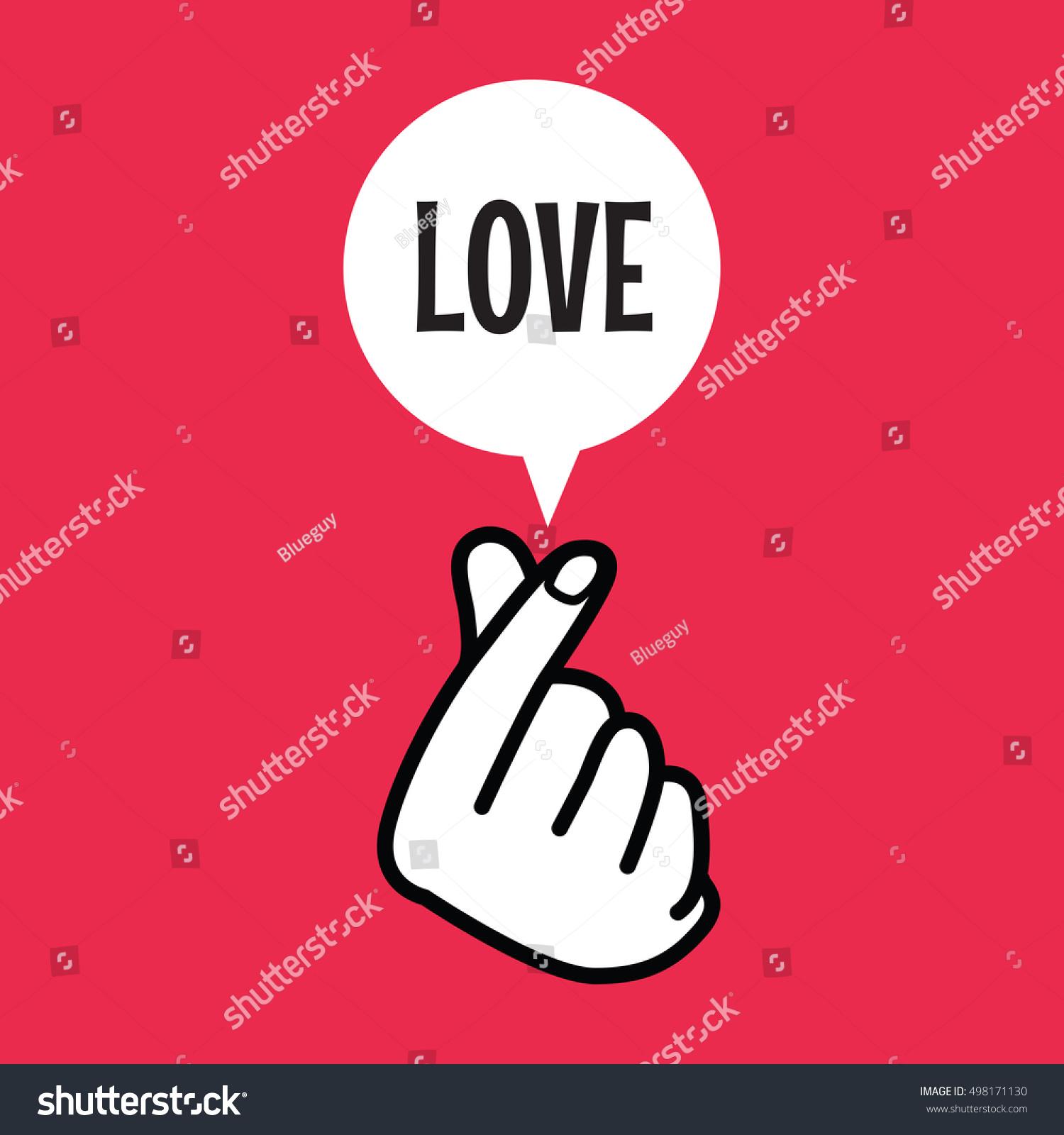 Finger Heart Sign Symbol Love Balloon Stock Vector Royalty Free