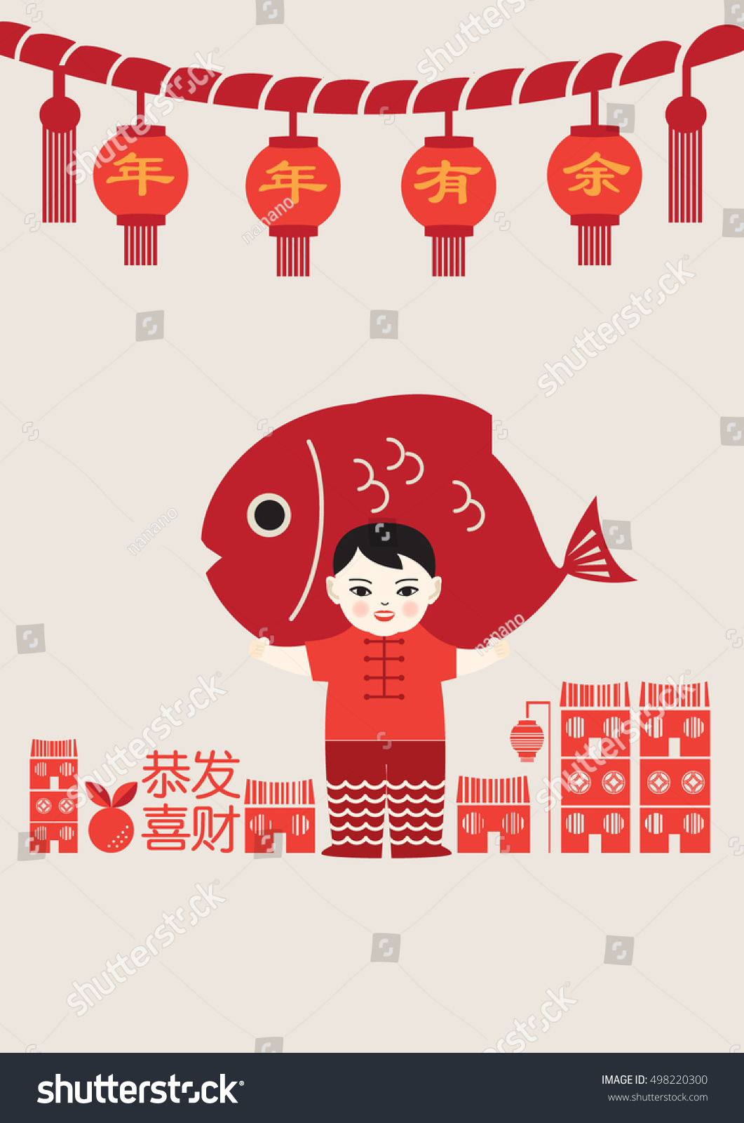 Vintage Chinese Calendar : Vintage chinese new year poster illustration stock vector