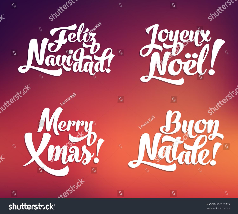 Vector Merry Christmas Card Logo Template Stock Vector (Royalty Free ...