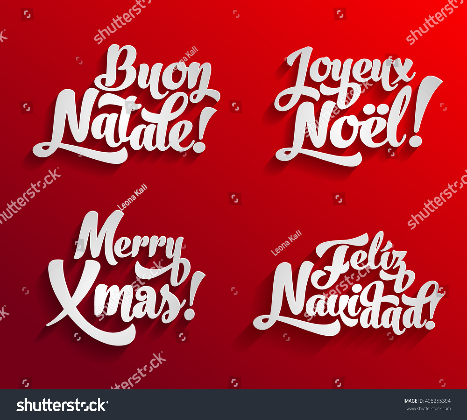 Merry En: Vector Merry Christmas Card Logo Template Stock Vector