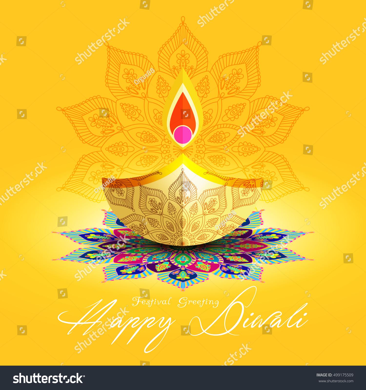Beautiful greeting card for hindu community festival diwali happy id 499175509 m4hsunfo