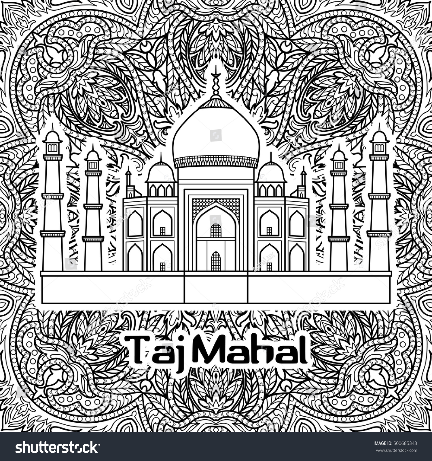 India Pattern Taj Mahal On Floral Stock Vector 500685343 - Shutterstock