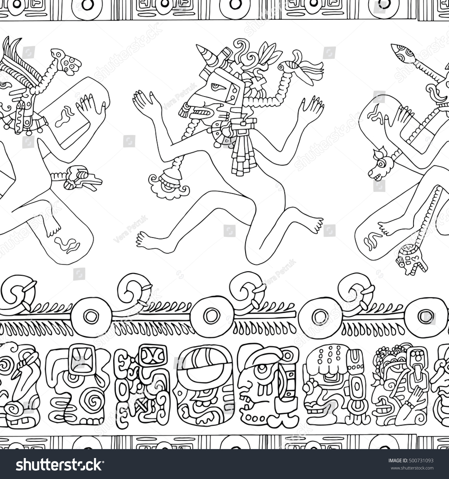 Seamless Background Mayan Gods Indian Mystic Stock Vector Royalty