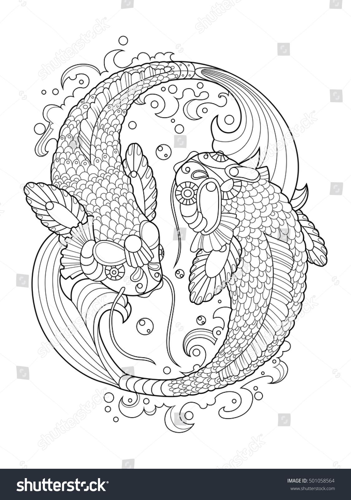Koi Carp Fish Coloring Book For Adults Vector Illustration Anti Stress Adult