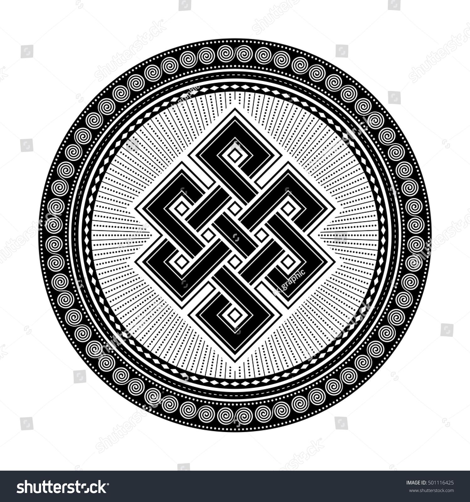Endless Knot Black White Vector Illustration Stock Vector Royalty