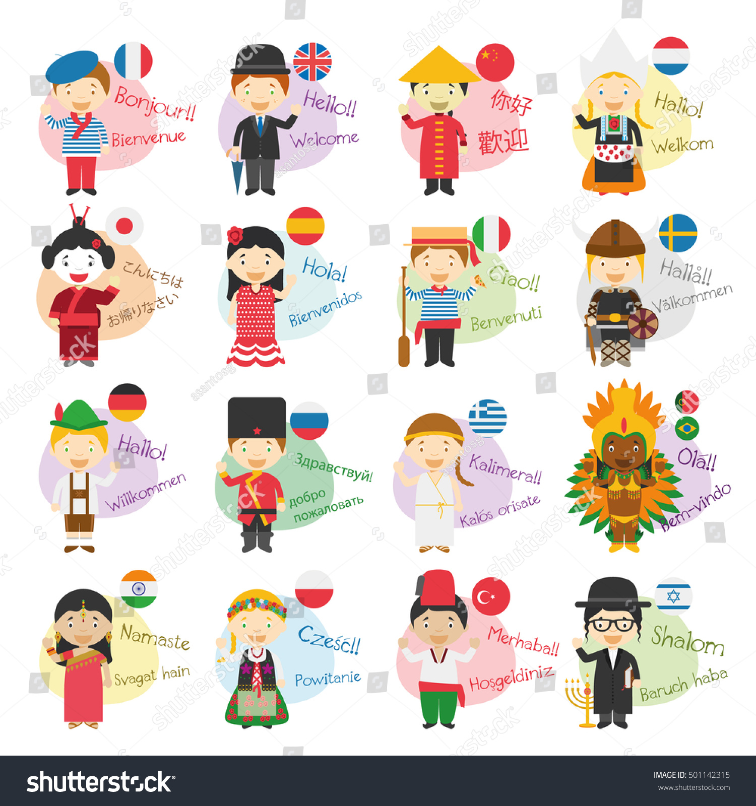 vector illustration cartoon characters saying hello stock vector vector illustration of cartoon characters saying hello and welcome in 16 different languages english