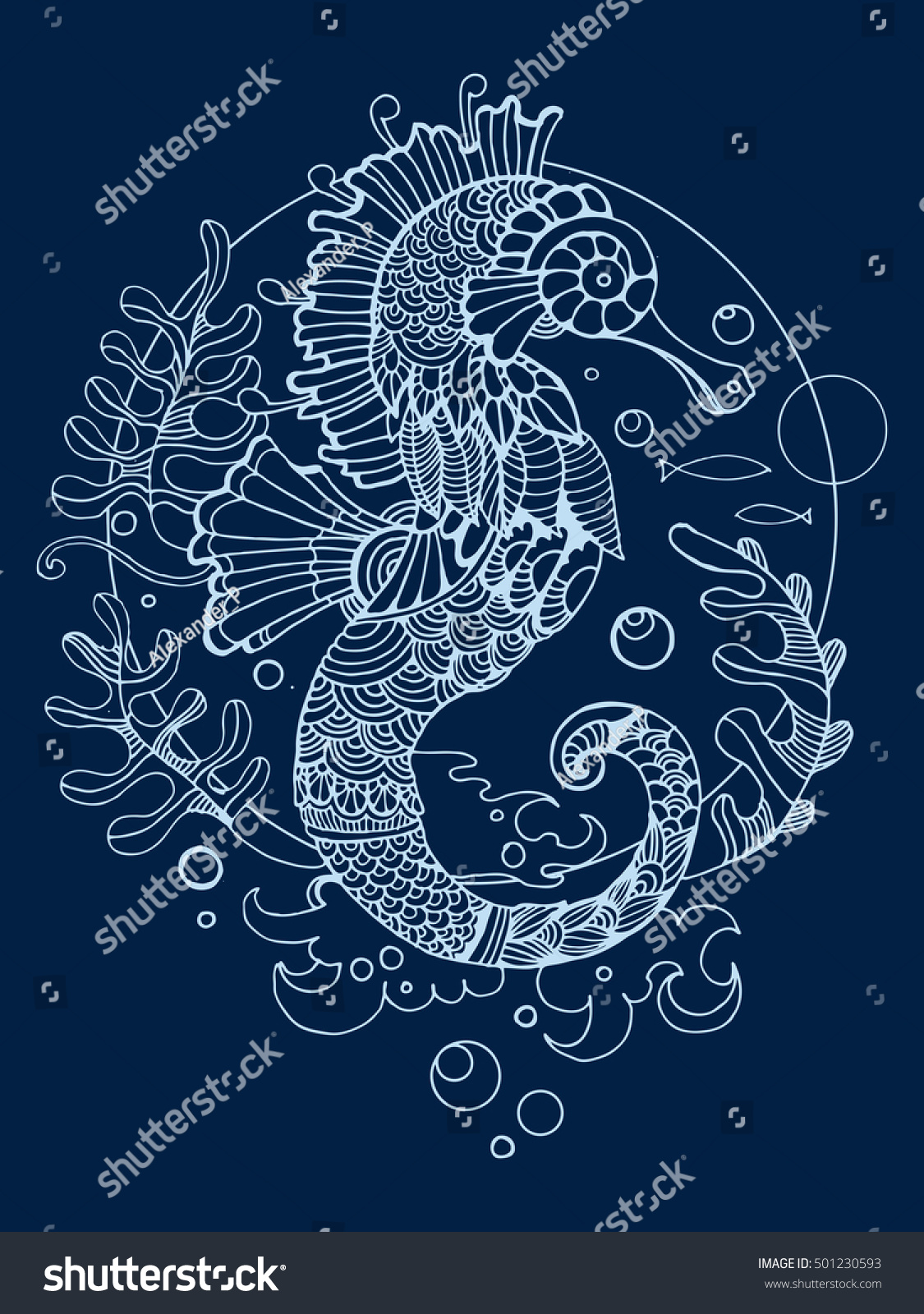 sea horse coloring book adults vector stock vector 501230593