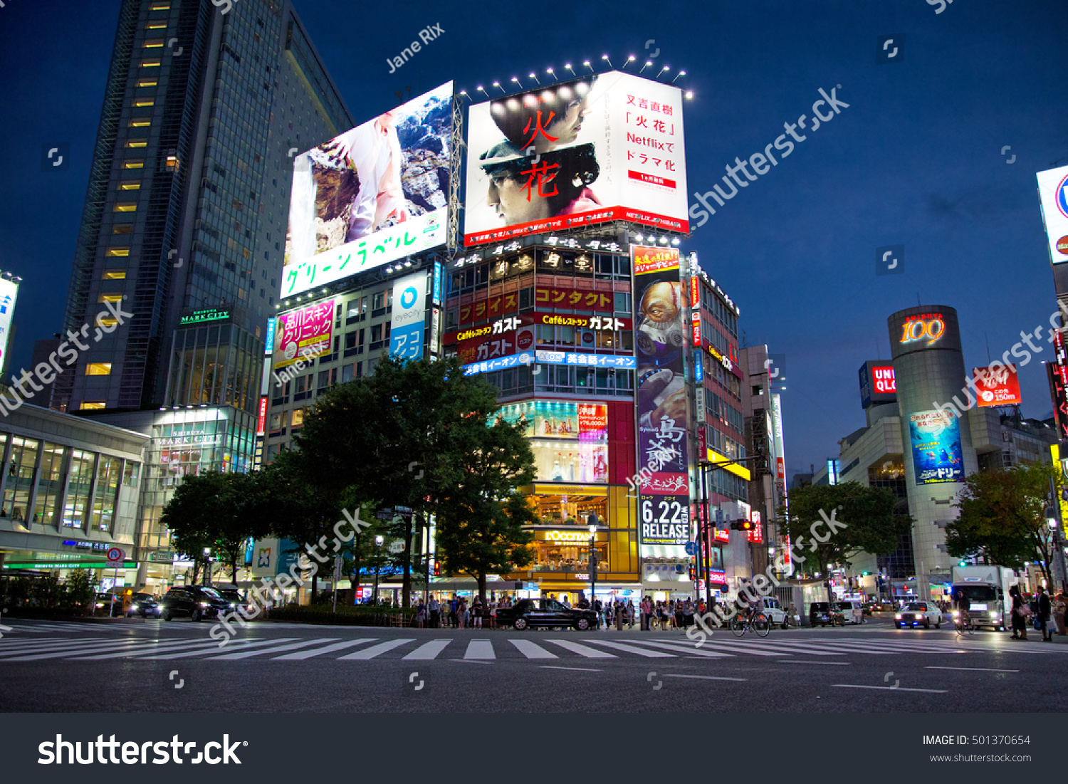 TOKYO Japan 26th June 2016 The busy commercial and shopping district of Shibuya at night Tokyo Japan