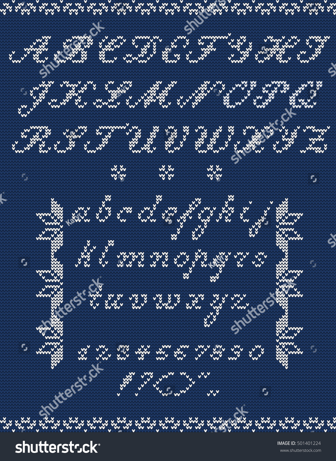 Vector Illustration Ugly Sweater Font Design Stock Vector ...