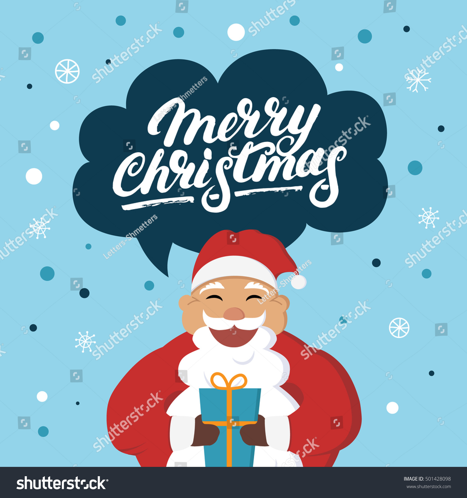Funny Santa Claus Gift Wishes You Stock Vector Royalty Free