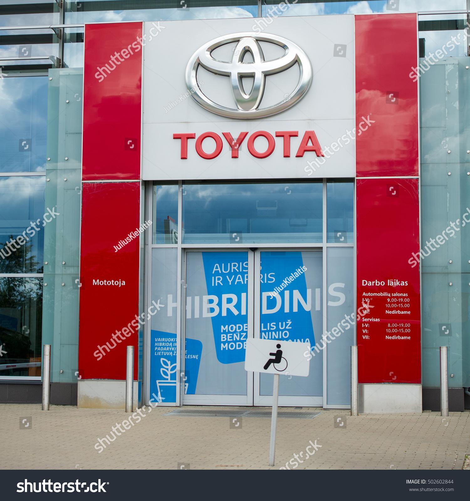 VILNIUS - AUGUST 7: Toyota logo on August 7, 2016 in Vilnius, Lithuania