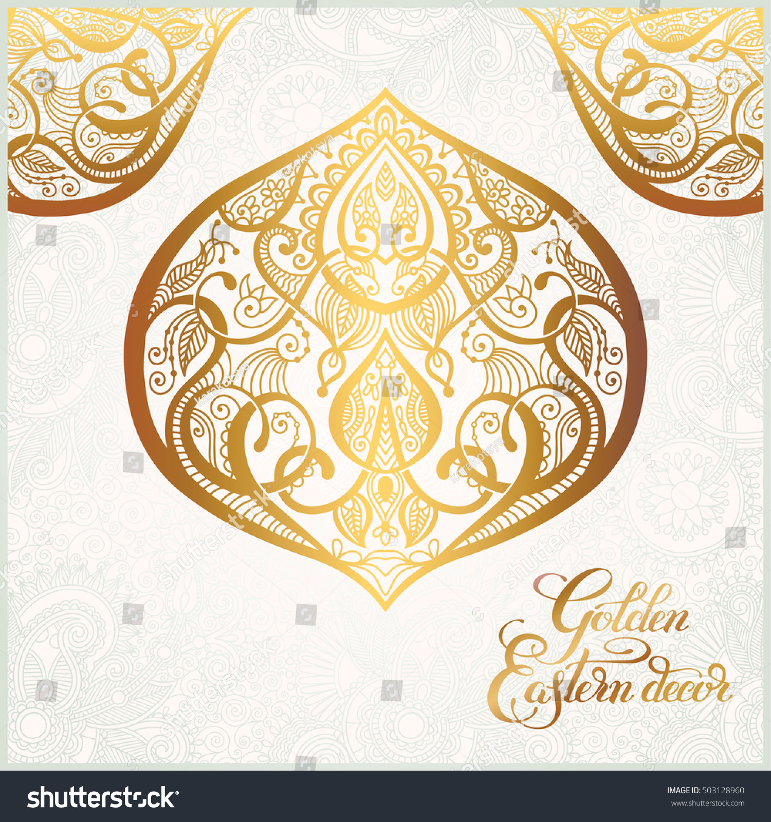 floral golden eastern decor with place for your text  paisley pattern for  wedding invitation. Floral Golden Eastern Decor Place Your Stock Vector 503128960