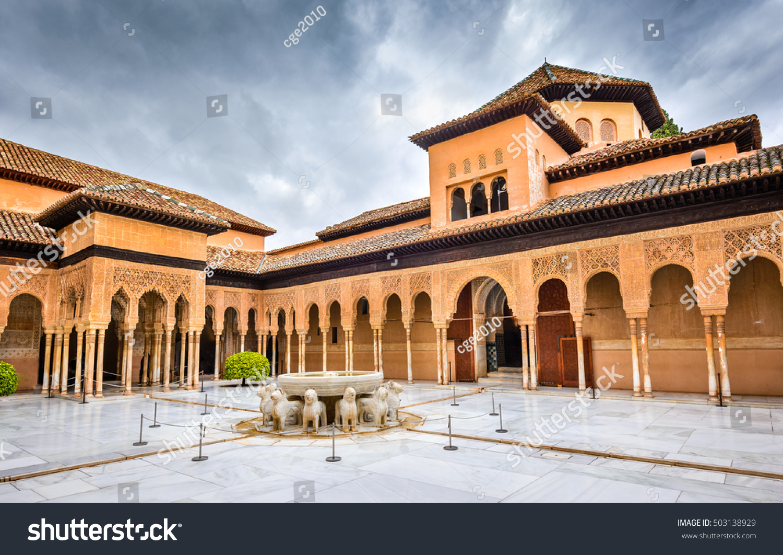 Granada Spain 13 Th May 2016 Patio Stock Photo Edit Now 503138929