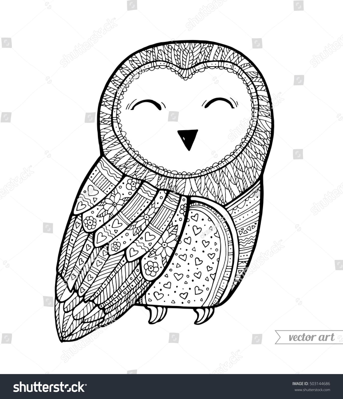 Barn Owl Isolated Cute Pattern Bird Stock Vector (Royalty Free ...